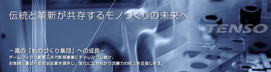 top_image